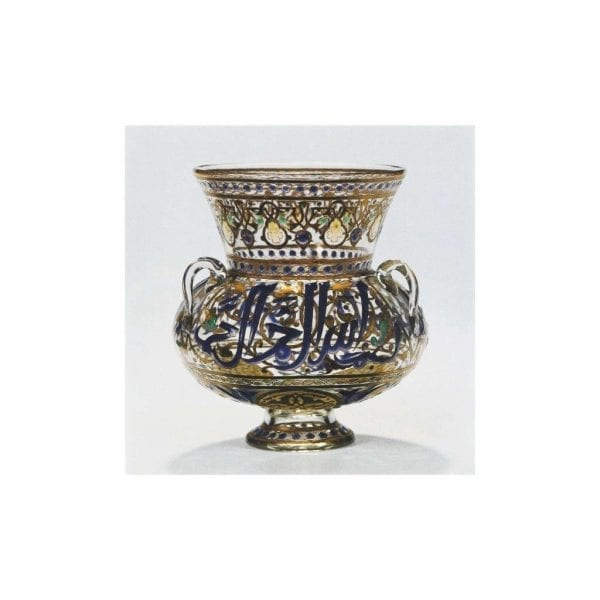Postcard Mosque lamp