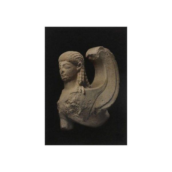 Postcard Archaic sphinx