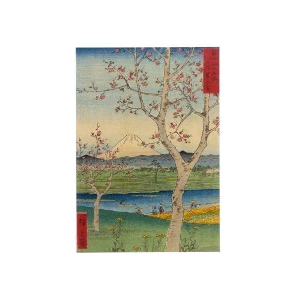 Postcard Musashi Koshigaya zai