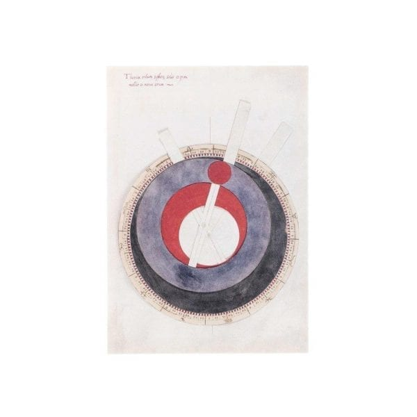 Postcard Theorica Planetarum