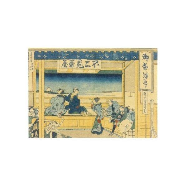 Postcard Yoshida