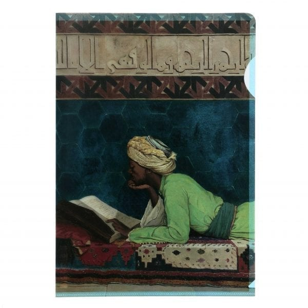 Clear file folder A Young Emir Studying
