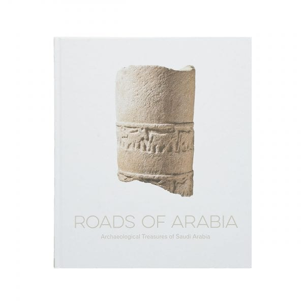 Roads of Arabia. English