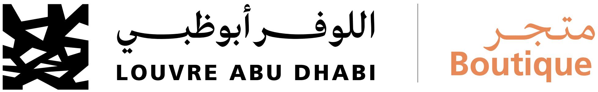متجر متحف اللوفر أبوظبي