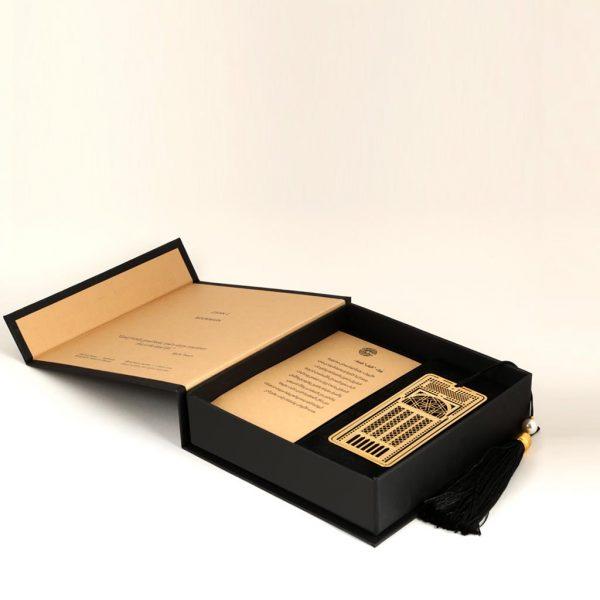 Bookmark Twin 1 Door Box White Bead