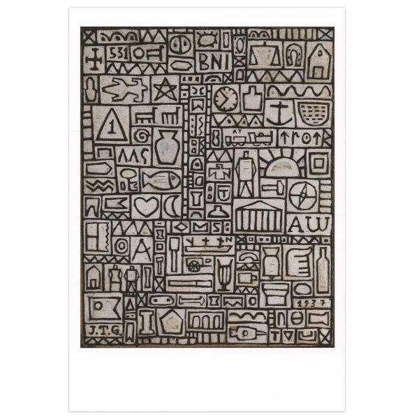 Postcard Universal Composition