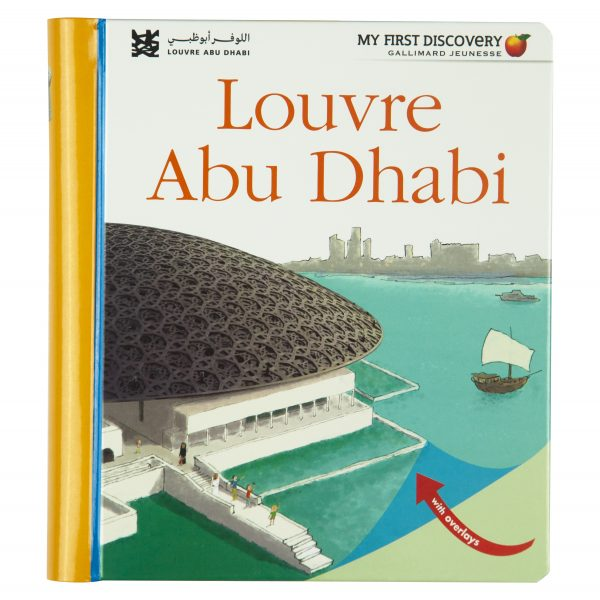 Louvre Abu Dhabi. My first discovery English